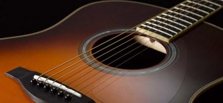 """Concert """"dialogue"""" suivi de l'audition de la classe de Guitare"""